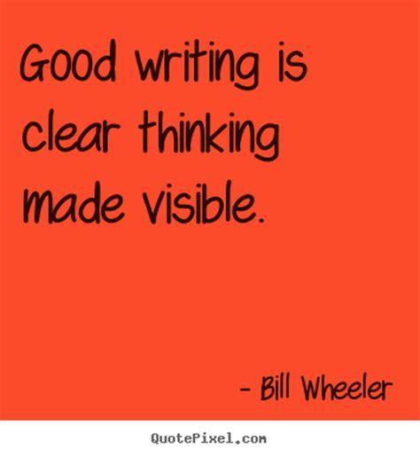Motivational essays about success